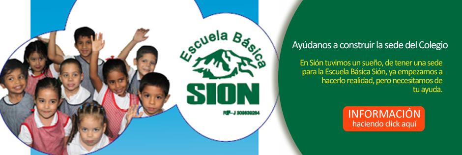 Base_EBSion1